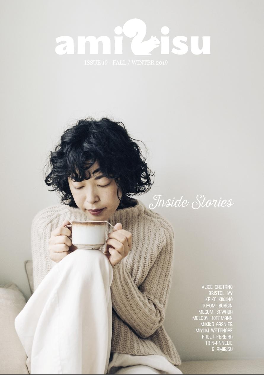 Amirisu Issue 19 fall/winter 2019