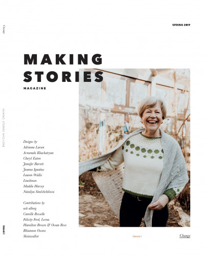 Making Stories Magazine Issue 1 ENNAKKOTILAUS
