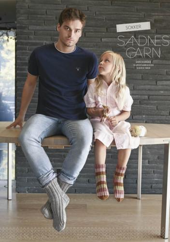 Sandnes Garn Perfect Sock Yarn Set