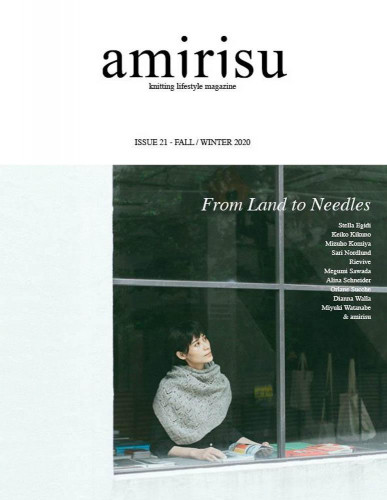 Amirisu Issue 21 Fall/Winter 2020