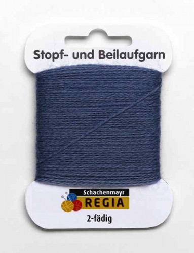 Regia 2-ply 5g Darning Yarn